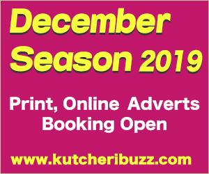 December Season 2019 Advetrs booking open
