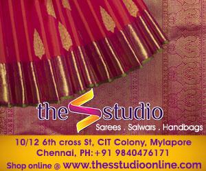 The S Studio