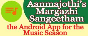 Aanmajothi Margazhi App