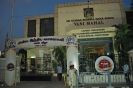 AIR Chennai Platinum Jubilee Celebrations