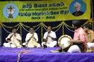 Tamil Isai Sangam