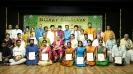 Bharat Kalachar / Dec. Season 2016 launch