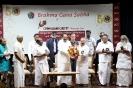 Brahma Gana Sabha / Inauguration