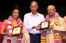 Sri Krishna Gana Sabha / Inauguration