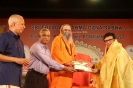 Sri Thyaga Brahma Gana Sabha / Inauguration