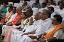 Tamil Isai Sangam Festival / Inauguration