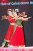 Natyanjali dance festival at Perur
