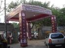 Sri Ramanavami Music Fest: Bangalore